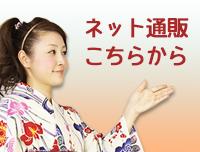 ネットショップサイトのイメージ