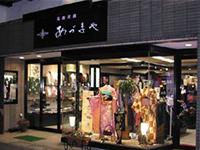 店舗紹介のイメージ